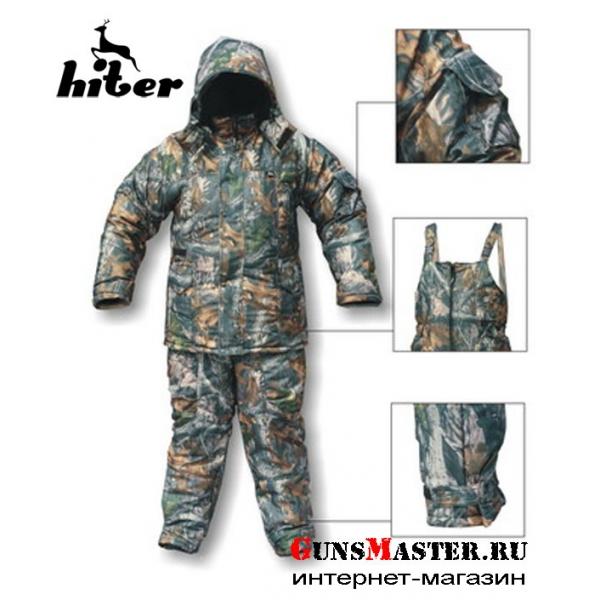 Зимняя одежда для охоты, рыбалки, туризма
